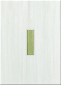 inserto Artiga glass light green 25 x 35 OD032-020